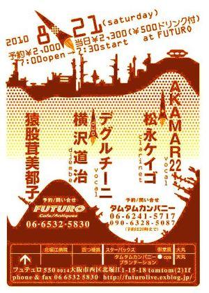 Futuro_live
