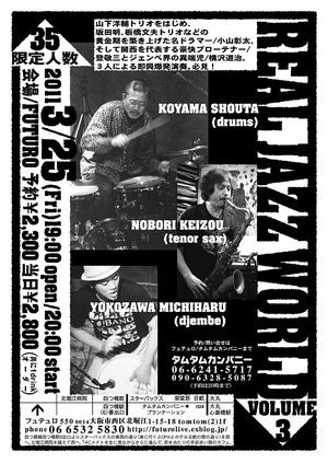 Olyokozawafreejazz_2